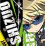 Neck Strap Durarara!!x2 - 02 Heiwajima Shizuo SD NS (Anime Toy)