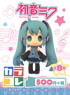 Color Collection Hatsune Miku 8 pieces (PVC Figure)