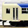 Series KIHA32, Old Color Blue, Tokushima DMU Yard (2-Car Set) (Model Train)