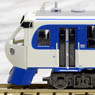 Type KIHA32 Tetsudo Hobby Train (Model Train)