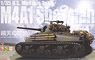 U.S. Medium Tank M4A1 Sherman w/Accessories Parts (...