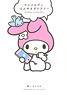 My Melody Tweet Diary (Book)