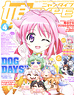 Nyantype 2015 April (Hobby Magazine)