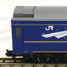 (Z) Series 24 Type 25 Hokutosei JR-East (East Japan Railway) Version (Add-On 5-Car Set) (Model Train)