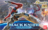 Mack Knife (Mask Use) (HG) (Gundam Model Kits)