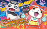 Nya-KB Cheering Stage Set Tsuchinoko Panda & Jibanyan (Plastic model)