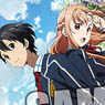 Sword Art Online II Large Format Mouse Pad [Kazuto & Asuna] (Anime Toy)