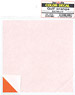 Color Decal Gulf orange (Material)
