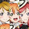 Love Live! Stone Paper Book Cover Collection Vol.2 8 pieces (Anime Toy)