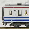 The Railway Collection Hokuetsu Express HK100 New C...