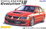 Mitsubishi Lancer Evolution VIII GSR w/Window Frame Masking (Model Car)