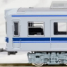 Hokuso Kaihatsu Railway Type 7050 with `K`SEI GROUP` Mark Eight Car Formation Set (w/Motor) (8-Car Set) (Pre-colored Completed) (Model Train)