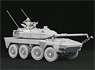 JGSDF Maneuver Combat Vehicle (Prototype) (Plastic...
