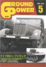 Ground Power May. 2015 (Hobby Magazine)