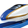 Run by Whistle ! Whistle Controller & Shinkansen Series E7 `Kagayaki` (3-Car Set) (Plarail)