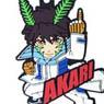 Kyarap Earphone Jack Terra Formars 01 Hizamaru Akari SD SE (Anime Toy)