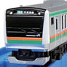 PLARAIL Advance AS-18 Series E233 Shonan Color (ACS Correspondence) (4-Car Set) (Plarail)
