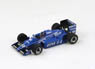 Ligier JS25 No.26 2nd Australian GP 1985 Jacqu...