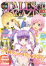 VIVATALES OF MAGAZINE May 2015 (Hobby ...