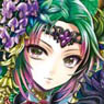 Character Sleeve Collection Z/X -Zillions of enemy X- [Priestess of Green Dragon Kusur] Ver.2 (Anime Toy)