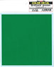 Color Decal Brilliant Green (Material)