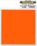 Color Decal Force Orange (Material)