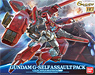 Gundam G-Self (Assault Pack Equipped) (HG) (Gundam Model Kits)