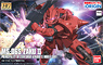 Char Aznable`s Custom Zaku II  (THE ORIGIN) (HG) (Gundam Model Kits)