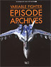 Variable Fighter Episode Archives vol.1 (Art Book)