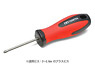 Mini 4WD Plus Screw Driver Pro (Hobby Tool)