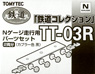 TT-03R The Parts for Convert to Trailer (Wheel Diameter 5.6mm, Coupler: Black) (for 2-Car) (Model Train)