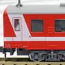 Kashima Rinkai Railway Type 6000 (New Color) (2-Car Set) (Model Train)