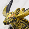 Ultra Monster DX Super Ground King Spector (Character Toy)
