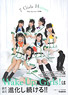 Wake Up, Girls! Photo Collection 7 Girls History (Art Book)
