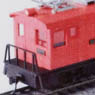 HO Electric Locomotive Type EB (w/Head Lamp) Kit (...