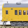 Series 105-500 Deep Yellow Color (4-Car Set) (Model ...