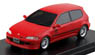 Shingo Syouji EG6 Civic (Diecast Car)