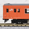 J.R. Series 201 Improved Car Osaka Loop Line LB8-...