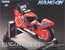 HANG-ON Arcade Machine [Ride On Type] (Plastic m...