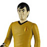 ReAction - 3.75 Inch Action Figure: Star Trek / Series 1- Sulu (Completed)