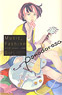 pomodorosa Illustration Book - Music Fashion and Girl (Art Book)