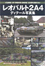 Close Up Photo Book Leopard 2A4 Detail (Book)
