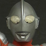 Large Monsters Series Ultraman C Type Appearance Pau...