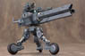 Heavy Weapon Unit MH08 Sentry Gun (Parts)