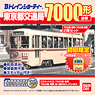 B Train Shorty Electrical Tramway 12 Toei Transportation Type 7000 (Red Line) + Type 7500 (Blue Line) (2-Car Set) (Model Train)