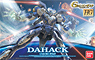Dahak (HG) (Gundam Model Kits)