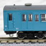 (Z) J.N.R. Series 103 Sky Blue Keihin-Tohoku Line Type Basic Set (Basic 4-Car Set) (Model Train)