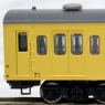 (Z) J.N.R. Series 103 Canary Yellow Sobu Line Type Basic Set (Basic 4-Car Set) (Model Train)
