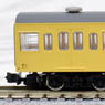 (Z) J.N.R. Series 103 Canary Yellow Sobu Line Type 3 Cars Extension Set (Add-On 3-Car Set) (Model Train)