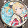 Love Live! Wrist Watch Ver.2 Ayase Eli (Anime Toy)
